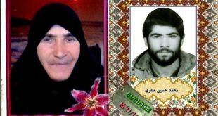 مراسم تشییع مادر محترم  شهید صفری – فیلم