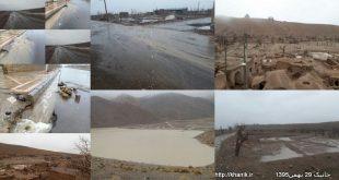 بارندگی بهمن 95